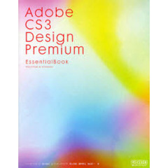 Adobe CS3 Design Premium Essential Book Macintosh & Windows