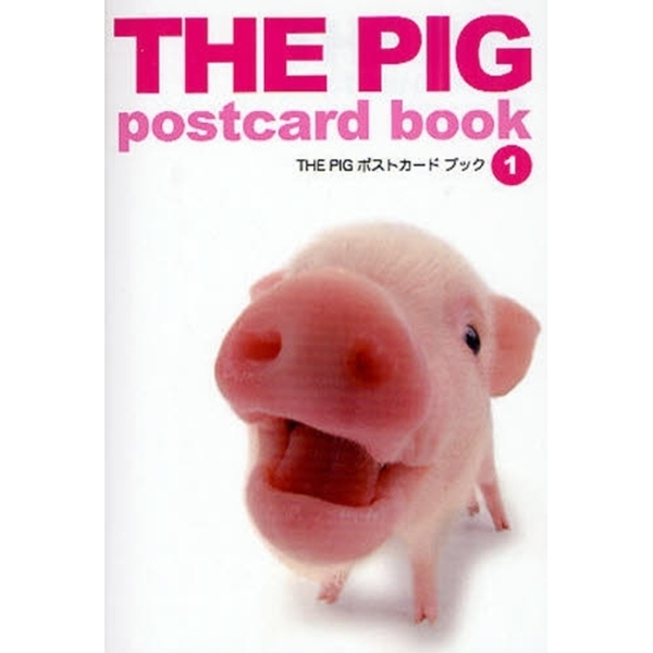 THE PIG postcard book 1