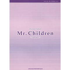 楽譜 Mr.Children~fanfa