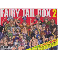 FAIRY TAIL BOX   2