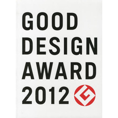GOOD DESIGN AWARD 2012