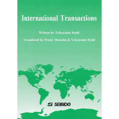 International Transa