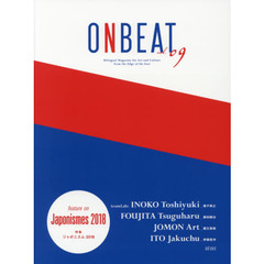 ONBEAT Bilingual Magazine for Art and Culture from the Edge of the East vol.09