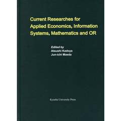 Current Researches for Applied Economics,Information Systems,Mathematics and OR
