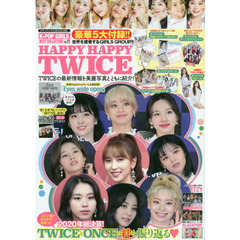 K-POP GIRLS BEST COLLECTION VOL.11 HAPPY HAPPY TWICE