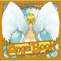 ANGEL BOOK Vol.1
