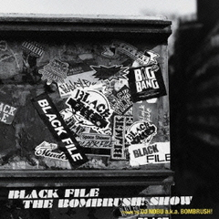 BLACK FILE THE BOMBRUSH!SHOW mixed by DJ NOBU a.k.a.BOMBRUSH!
