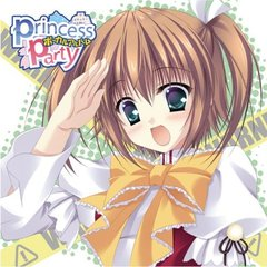 Princess Party Vocal Album