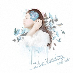 Blue Vacation