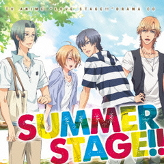 TVアニメ「LOVE STAGE!!」ドラマCD「SUMMER STAGE!!」
