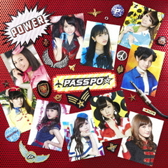 "PASSPO☆ COMPLETE BEST ALBUM""POWER -UNIVERSAL MUSIC YEARS-""(ファーストクラス盤)"