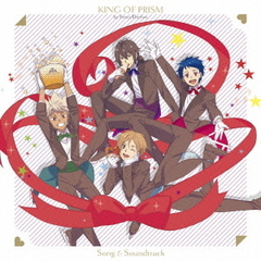 劇場版KING OF PRISM by PrettyRhythm Song&Soundtrack<セブンネット限定:ポストカード付き>