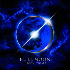 HIROOMI TOSAKA/FULL MOON(CD+Blu-ray)