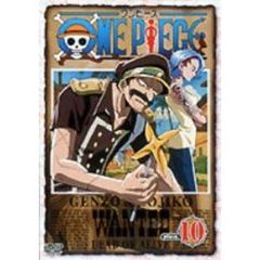 ONE PIECE ワンピース piece.10
