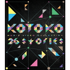 "KOTOKO/MUSIC VIDEO COLLECTION ""26stories""(Blu-ray Disc)"