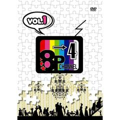 8P channel 4 Vol.1