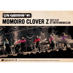 ももいろクローバーZ/MTV Unplugged:Momoiro Clover Z LIVE DVD