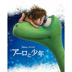 アーロと少年 MovieNEX <アウターケース付き/期間限定生産>(Blu-ray)