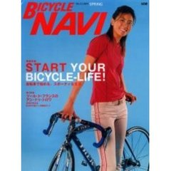 BICYCLE NAVI  12