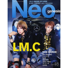 Neo genesis NEW STANDARD ROCK MAGAZINE vol.48