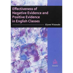 Effectiveness of negative evidence and positeve evidence in English classes