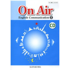 CD On Air English 2