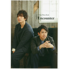 Encounter UMake Photo Book