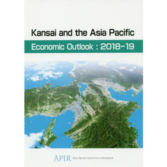 Kansai and the Asia Pacific Economic Outlook 2018-19