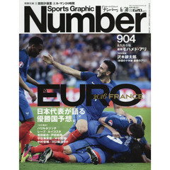 SportsGraphic Number 2016年6月30日号
