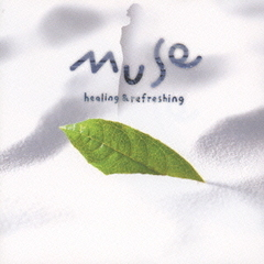 MUSE-healing & refreshing-