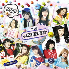 "PASSPO☆ COMPLETE BEST ALBUM""POP -UNIVERSAL MUSIC YEARS-""(ファーストクラス盤)"