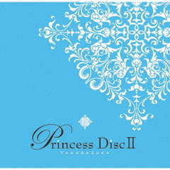 Princess DiscⅡ