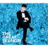 THE GREAT SEUNGRI(初回生産限定盤)