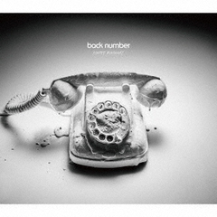 back number/HAPPY BIRTHDAY(初回限定盤/CD+DVD)