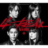 ACE OF SPADES/4REAL(初回限定盤/CD+DVD2枚組)
