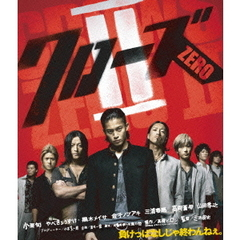 クローズZERO II <スペシャル・プライス>(Blu-ray Disc)