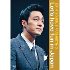 ソ・ジソブ/2014 SOJISUB FANMEETING Let's have fun in Japan