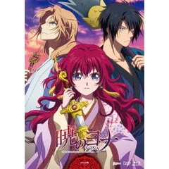 暁のヨナ Vol.1(Blu-ray Disc)