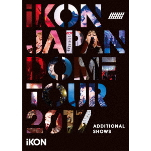 iKON/iKON JAPAN DOME TOUR 2017 ADDITIONAL SHOWS<通常盤 DVD2枚組>(スマプラ対応)