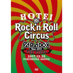 布袋寅泰/HOTEI Paradox Tour 2017 The FINAL ~Rock'n Roll Circus~ (初回生産限定盤 Complete DVD Edition)