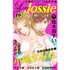 Love Jossie Vol.19
