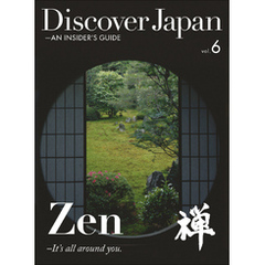 Discover Japan - AN INSIDER'S GUIDE 「Zen ―It's all around you.」