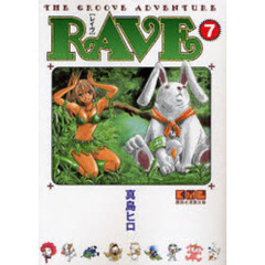 RAVE THE GROOVE ADVENTURE 7