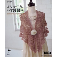 おしゃれなかぎ針編み muffler shawl stole cape margaret tunic vest sweater cardigan…crochet knit