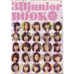 3B junior BOOK '10冬