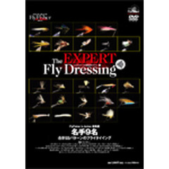 DVD The EXPERT Fly D