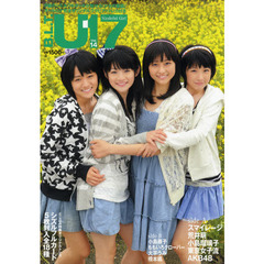 B.L.T.U-17 Sizzleful Girl Vol.14