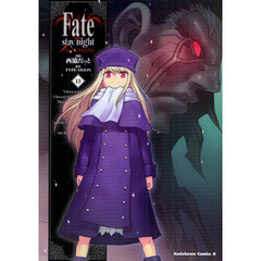 Fate/stay night 13