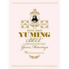 YUMING BOX