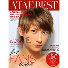 ATAE BEST SHINJIRO ATAE PHOTO BOOK
